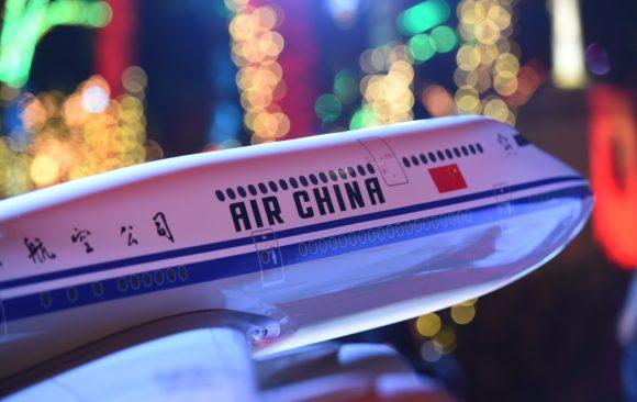 Air China Gala